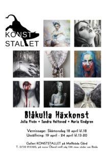 Utställning i KONSTSTALLET - påsk 2019